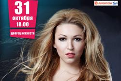Ирина Дубцова: «10 лет на уровне сердца»