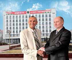 Путин иОбама встретились вБобруйске!