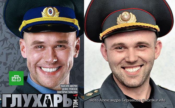 Максим Аверин и Александр Белый