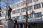 Ленин едет в бобруйский санаторий