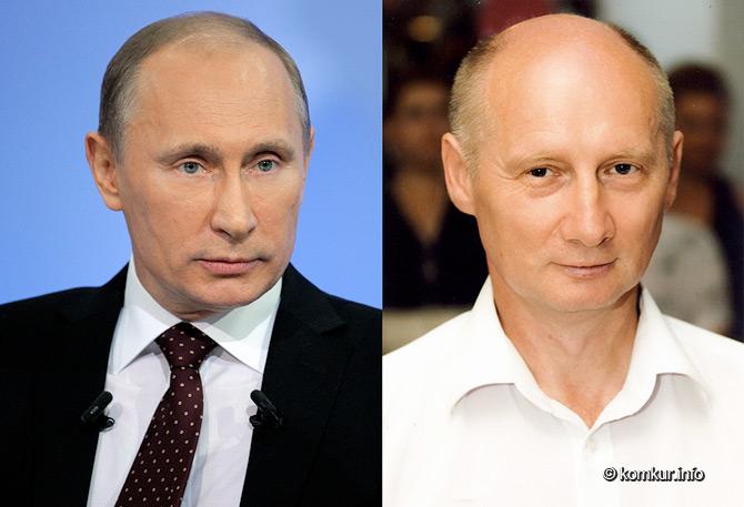 Владимир Путин и Валерий Лис
