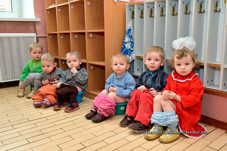 Дом малютки г находки дети фото
