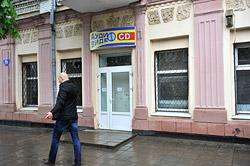 В конце апреля закрылся один изсамых колоритных магазинчиков Бобруйска: «Аудио-видео» наулице Социалистической