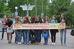 В Бобруйске открылся трудовой семестр-2015
