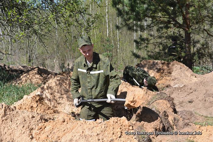 В Бобруйском районе начала работу экспедиция попоиску останков красноармейцев, погибших вбоях Великой Отечественной войны