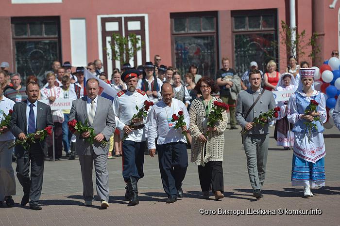 Праздничное шествие участников фестиваля по улицам Бобруйска