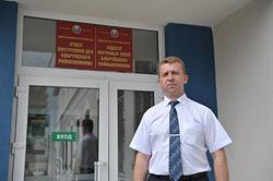 Бобруйский район: криминальная погода