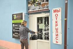 Как переживают кризис бобруйские предприниматели