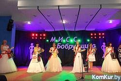 «Мисс Бобруйщина 2015» стала Арина СТЕЛЬМАХ