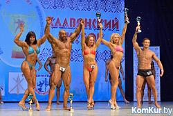 В Бобруйске наградили победителей Гран-При мира «Славянский кубок»