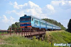 Поезда на праздники