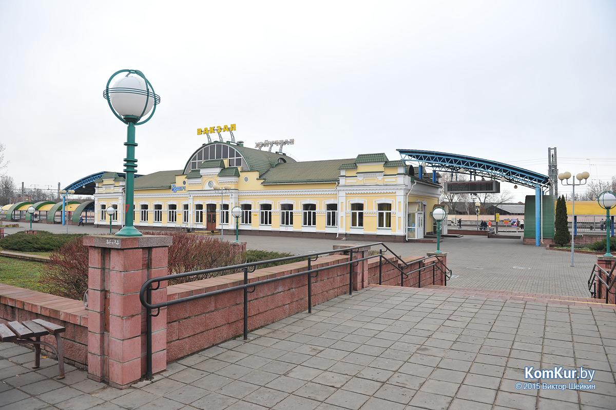 Бронирование билетов жд вокзал гомель по телефону