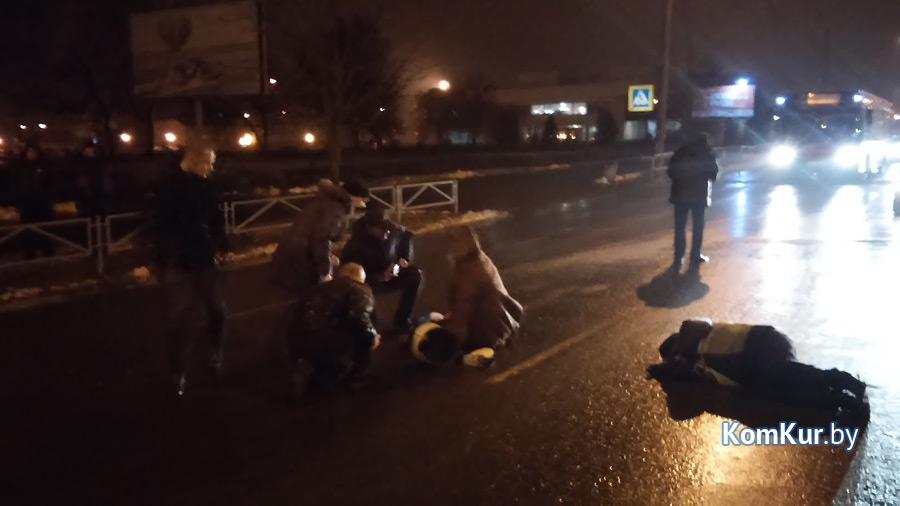 конечно, в бобруйске водитель сбил пешехода было ничего