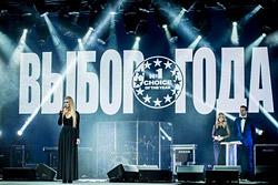 «Белшина» и «Бабушкина крынка стали победителями международного фестиваля-конкурса «Выбор года-2015»