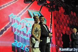 «Белшина» и «Бабушкина крынка» получили звание «Народная марка 2016»