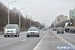 Улица Минская - Бобруйск