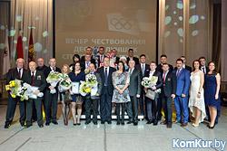 Награждены лучшие спортсмены и тренеры Бобруйска по итогам 2015 года