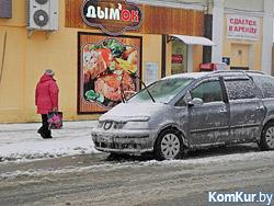 Сложные погодные условия: вниманию водителей и пешеходов!