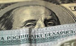 Доллар в начале субботних торгов перешагнул планку в 20 тысяч!