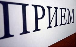 Выездной прием по таможенным вопросам пройдет в Бобруйске.