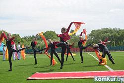 День работников физической культуры и спорта отметили в Бобруйске.