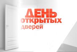 День открытых дверей в Бобруйском государственном автотранспортном колледже