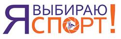 Международный историко-патриотический сверхмарафон пройдет через Бобруйск