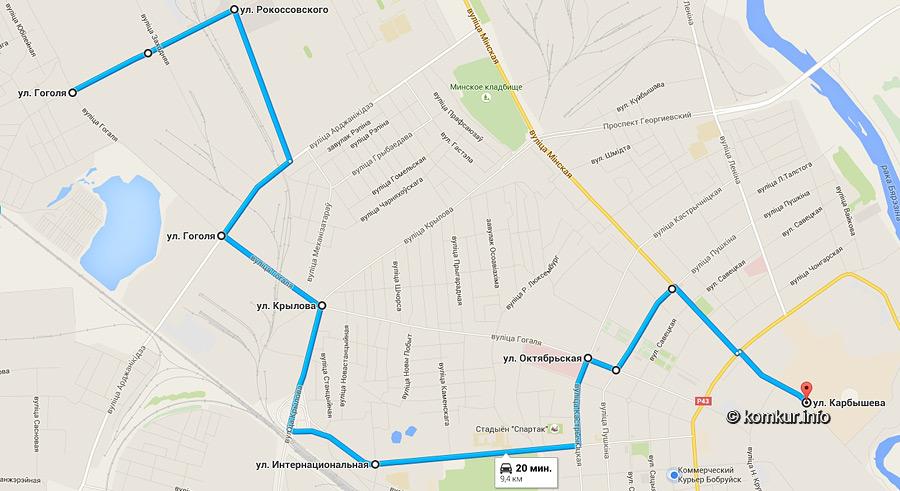 Новая маршрутка в Бобруйске