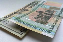 Белорусский рубль укрепился к корзине валют на 0,29%