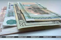 Белорусский рубль ослаб к корзине валют на 0,21%