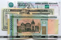Белорусский рубль укрепился к корзине валют на 0,16%