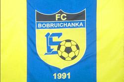 «Бобруйчанка» – «Минск» – 0:2