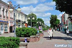 Рассмотрены итоги социально-экономического развития города