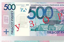 Новые деньги: будем накомы