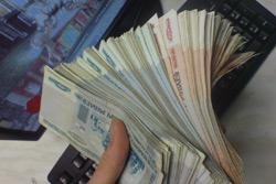 Нацбанк продлил решение о приостановлении действия лицензии Н.Е.Б. Банка на год