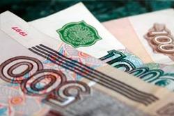 На торгах 20 января рубль вырос к корзине, но возобновил падение к доллару