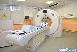 Как пройти обследование на томографе?