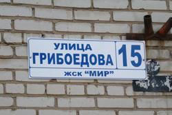 «Коммерческий» на связи: восстановят ли улицу Грибоедова?