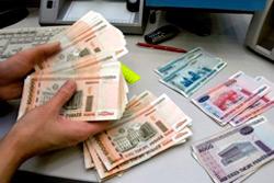 Наименьший уровень зарплаты в ноябре зафиксирован в Мстиславском, Хотимском и Бобруйском районах