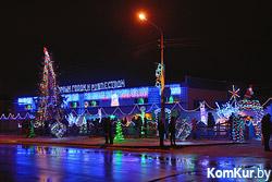 Гуляй, Бобруйск! Программа новогодних и рождественских мероприятий