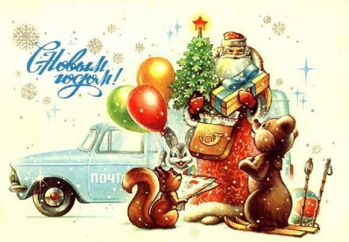 Новый год открытка советские