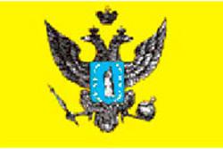 Герб Бобруйска